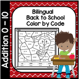 Bilingual Back to School Color by the Code - Addition 0 - 10