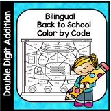 Bilingual Back to School Color by the Code - Double Digit