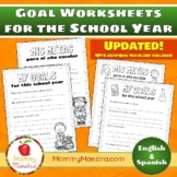Bilingual, Back-to-School Goal Worksheets