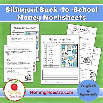 Bilingual Back-to-School Money Worksheets