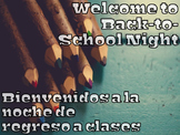 Bilingual Back to School Night and Open House Forms and Si