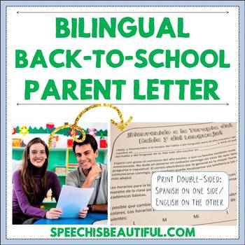 """Bilingual Back-to-School Parent Letter """"Welcome to Speech"""""""