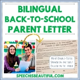 "Bilingual Back-to-School Parent Letter ""Welcome to Speech"""