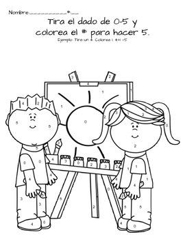 Bilingual Back to School Roll & Color +1, +2 & Make 5