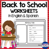 Bilingual Back to School Worksheets