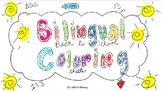 Bilingual Back to School coloring sheets