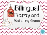 Bilingual Barnyard Matching Game
