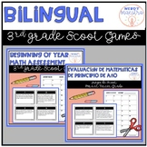 Bilingual Beginning of Year Math Assessment for 3rd Grade Scoot Game