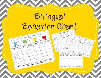 Bilingual Behavior Calendar