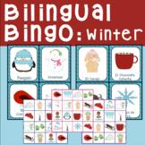 Bilingual Bingo - Winter Vocabulary in Spanish-English