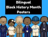 Bilingual Black History Month Posters (Mes de la historia afroamericana bilingue