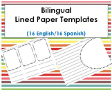 Bilingual Blank Writing Templates (Spanish/English)
