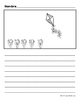 Bilingual Blank Writing Templates (Spring/ Primavera) (Spanish/ English)