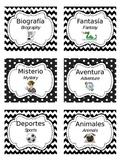 Bilingual Book Genre Labels (Chevron & Polka Dots, Editable)