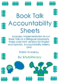 Bilingual Book Clubs-Accountability Sheets-3 color Font versions