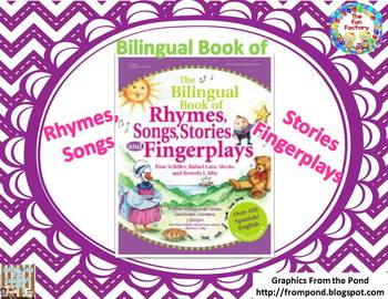 Bilingual Book of Rhymes by Pam Schiller, NEW Hardgood