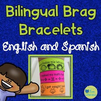Bilingual Brag Bracelet Set ( English and Spanish )