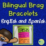Brag Bracelet Set in Spanish and English for Parent Communication