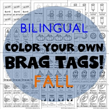 416 Bilingual Brag Tags for Fall & Halloween in English and Spanish