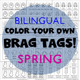 416 Bilingual Brag Tags for Spring in English and Spanish