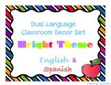 Bilingual Bright Classroom Decor Pack (Dual Language)