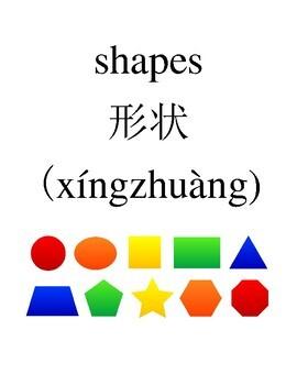 Bilingual Bundle English and Simplified Chinese PDF