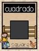 Bilingual Burlap Shape Posters