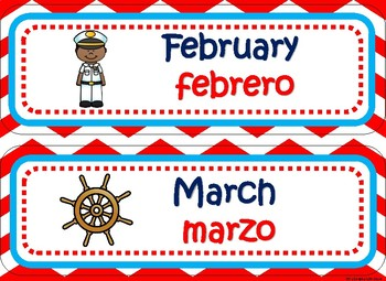 Bilingual Calendar Math Pieces/Months of the Year