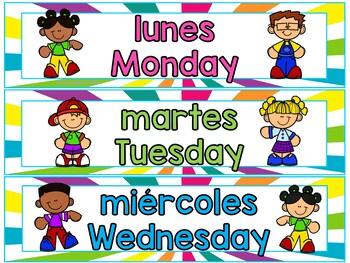 Bilingual Calendar Set (English/Spanish)