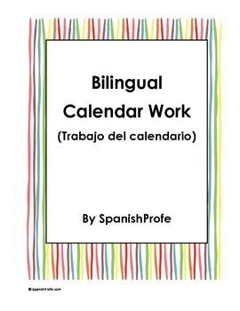 Bilingual Calendar Work (Spanish/English)