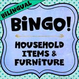 Bilingual Category Bingo: Household Items Flashcards & Games (English & Spanish)