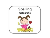 Bilingual Center Signs
