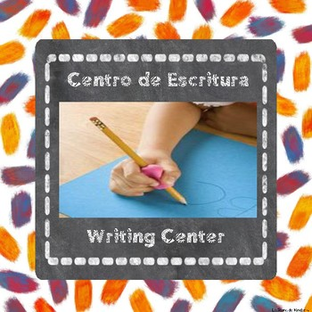 Bilingual Center Tags With Pictures (Watercolor)
