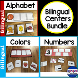 Bilingual Centers Activities Bundle in English & Spanish