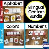 Bilingual Centers Activities Bundle in English & Spanish