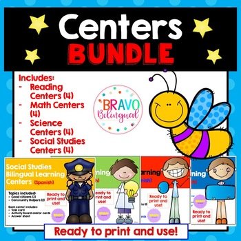 Bilingual Centers Bundle (Spanish)