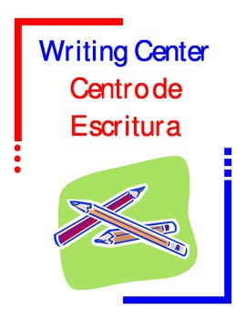 Bilingual Centers Signs - Large