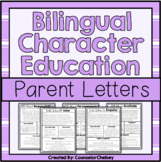 Bilingual Character Education Parent Letters