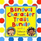 Bilingual Character Traits Bundle