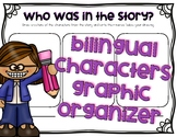 Bilingual Characters Graphic Organizer