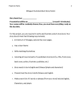 Bilingual Children's Story Writing Project