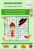 Bilingual Christmas Poster (English-French vocabulary)