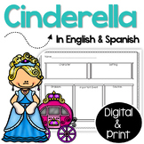Bilingual Cinderella Fairy Tale Unit in English & Spanish