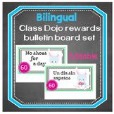Bilingual Class Dojo Rewards Bulletin Board Set in English & Spanish