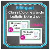 Bilingual Class Dojo Rewards Bulletin Board in English & Spanish