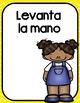 Bilingual Class Rules in English & Spanish