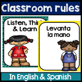 Bilingual Back to School Bulletin Boards Class Rules in English & Spanish