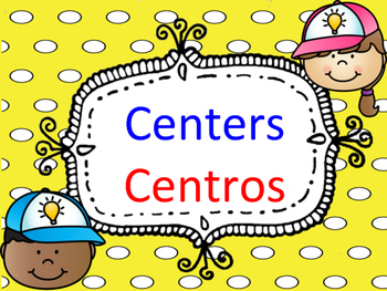 Bilingual Classroom Center Signs (English-blue Spanish-red)