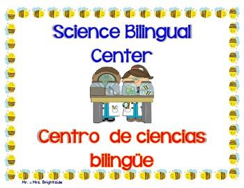 Dual Language Bilingual Centers * Bee theme *