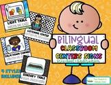 Bilingual Classroom Centers Signs - Preschool and Kindergarten